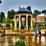 گردشگری ادبی-روز شیراز