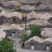 بلندترین روستای کشور کجاست؟