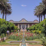 موزه-نارنجستان-قوام-کنوانسیون جهانی صلح