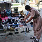 بازار-مریوان