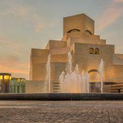 موزه هنر اسلامی در قطر