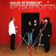 موزه-دیالوگ-در-تاریکی