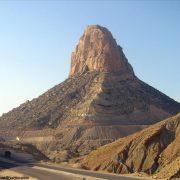 کوه-پردیس