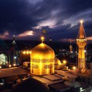 رزرو-تور-مشهد-خراسان رضوی