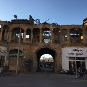 دروازه-اصفهان