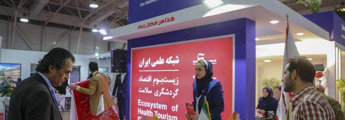نمایشگاه-پارس