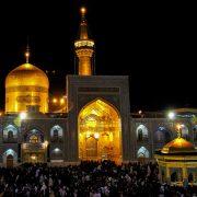 اقامت-مشهد-گردشگری مذهبی-آستان قدس