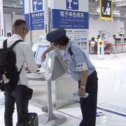 گمرک-فرودگاه