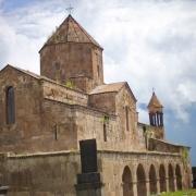 ارمنستان-ایروان