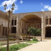 موزه-سکه-حیدرزاده-یزد
