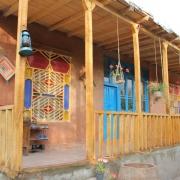 اقامتگاه بومی-اماکن ممنوع-بازگشایی
