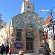 مسجد سردار اروميه