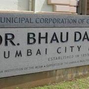 موزه دکتر بهاو داجی لاد