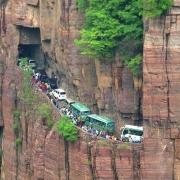 جاده گولیانگ در چین