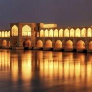 همپیوندی اصفهان با «بنت»