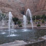 چشمه لادر در خمینی شهر اصفهان