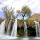 آبشارهای آرپناه