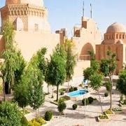 زندان اسکندر در یزد