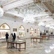 موزه آستان قدس خراسان رضوی