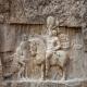 آلبوم سنگی پادشاهان ایرانی
