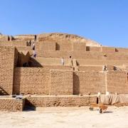 جامعه باستانشناسی