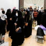 زائر بحرینی