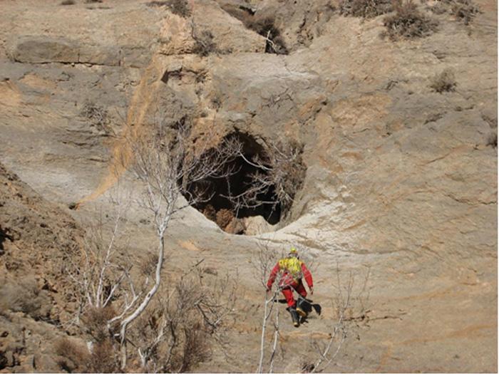 غار پشوم