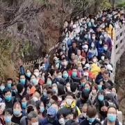 ورود گردشگران به پارک ملی چین