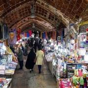 بازار سنتی همدان-گردشگری