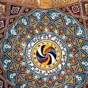 مسجد تاریخی نظام