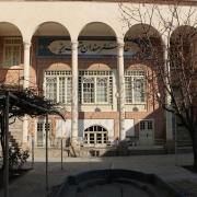 خانه هنر تبریز