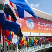 سومین نمایشگاه بین المللی واردات چین