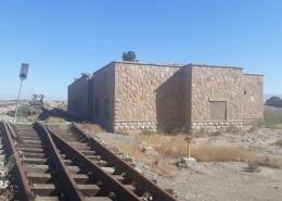 روستای ایستگاه راهآهن
