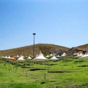 پارک جنگلی عباس میرزا