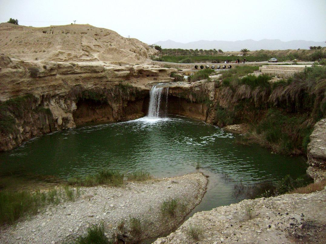 آبشار تلخ آب