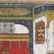 دمشقیه