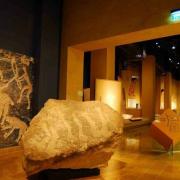 موزه ملی عربستان سعودی